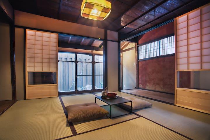 Shiki Homes | BISHO 美咲 (Central & traditional)