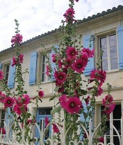 VILLA SOCIANDO - Saint-Seurin-de-Cadourne - Σπίτι