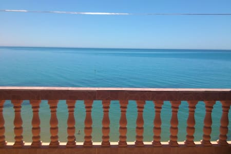 Surf appartementTaghazout 301
