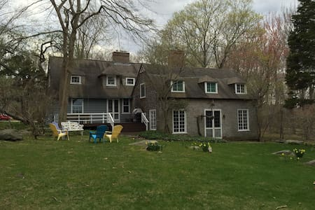 Waterview with Private Beach in private compound - North Kingstown