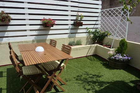2 bedroom home with sunny terrace - Lisboa