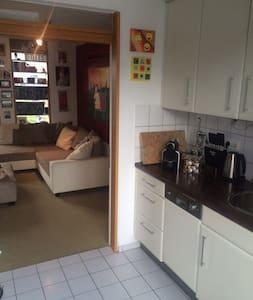 Wohnen am Innenhafen - Duisburg - Apartmen