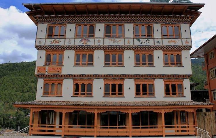 2. European Style Hotel in Thimphu - Hotel Bhutan