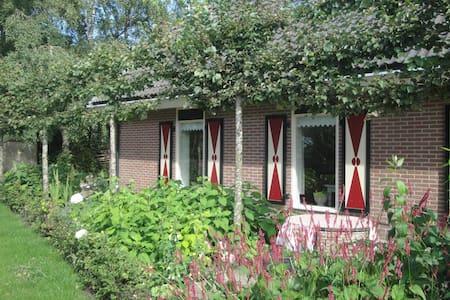 Achterhuis Hamingen - Staphorst - Lägenhet