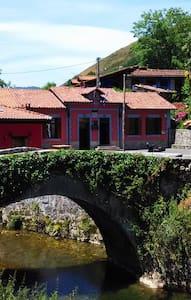 Hostel Cangas de Onis Covadonga - Cangas de onis  - ที่พักพร้อมอาหารเช้า