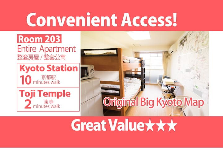 *Private Apartment, 10min walk from Kyoto St - 203