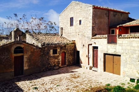 CONSERVATORE countryhouse - Ragusa - Casa