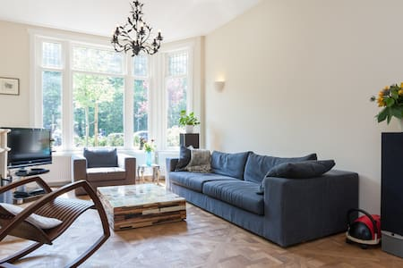 Great Family house in Oegstgeest - Oegstgeest - 獨棟