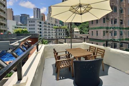 Rooftop & Balcony 1-BR Hotel Suite