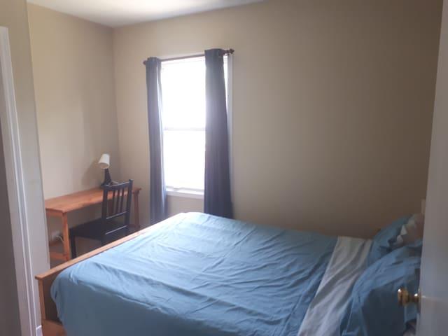 ♦ Quiet Bedroom, 20 mins to Halifax