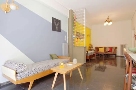 Your retro gem at superb -near Acropolis- location - Athina - Byt