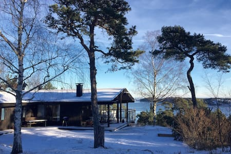 Own house(s) with an amazing view! - Dalarö