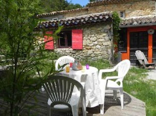 Maison bambou - Montaulieu - บ้าน
