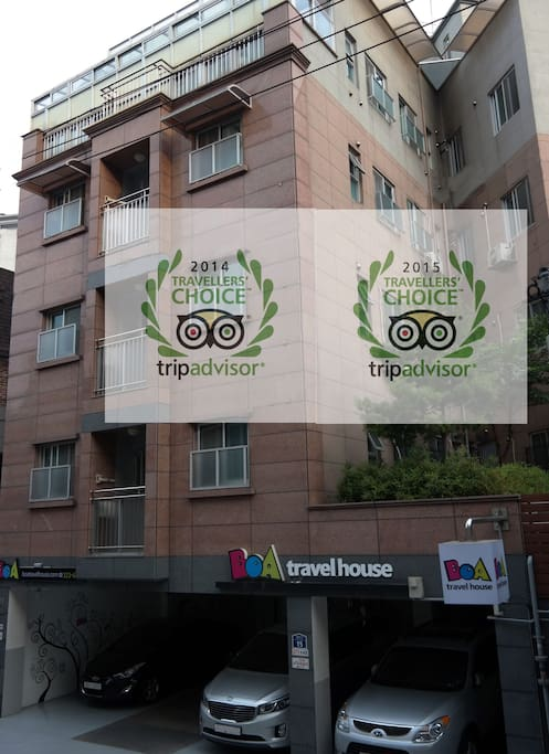 Exterior view, Traveler's Choice by TripAdvisor