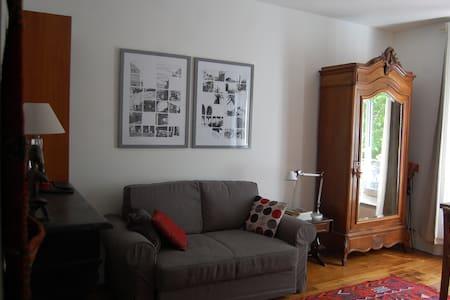 Nice appartement 10 min from Paris - Bagnolet - 公寓
