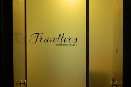 "B&B Travellers - ""Blue Room"" - Neapel"