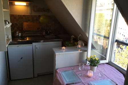 Studio cosy au cœur de Paris - Paris - Lejlighed
