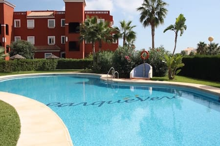 Naturist 1 bed apartment moments from the beach - Вера - Квартира