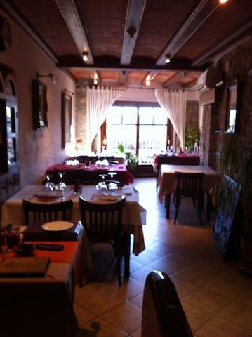 Cuatro habitaciónes en hotel rural - Arbolí - Outros