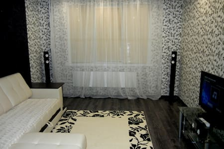 Уютная квартира в 10 мин. от аэропо - Saratov - Apartamento