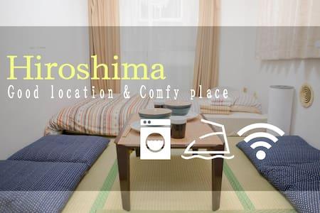 ♯senoo Within walk distance to MAIN SPOTS - Naka-ku, Hiroshima-shi