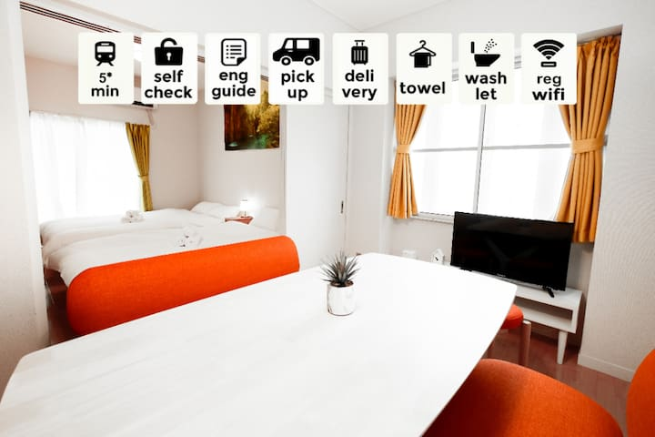 【MONTHLY!】COSY HOME NEAR ASAKUSA!  4MN STN! 8PP