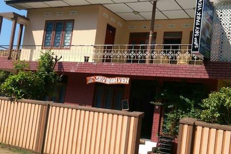 Sky Park View Jaffna