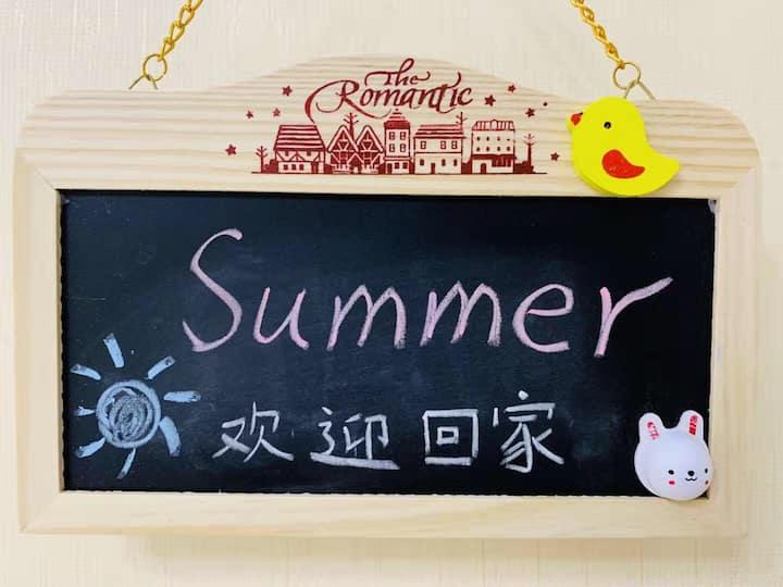 【Summer】北欧轻奢小清新风,矿大三胞商圈/imax投影房/温馨浪漫有格调,少女心/矿大美食街/