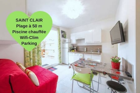 ST CLAIR plage à 50 m-WIFI-CLIM-PARKING-PISCINE - Le Lavandou - Apartmen