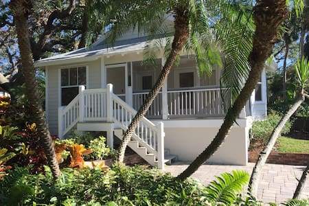 'Kingfisher Cottage' on Indian River Canal - New Smyrna Beach - Guesthouse