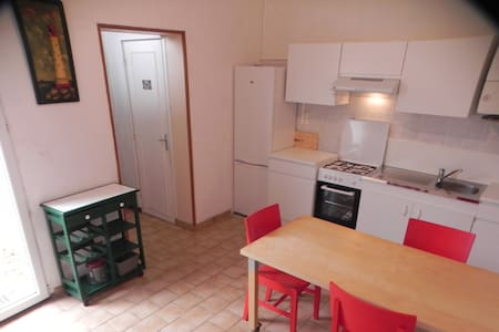 CHAMBRE CONFORTABLE QUARTIER SAINT WAAST - Soissons