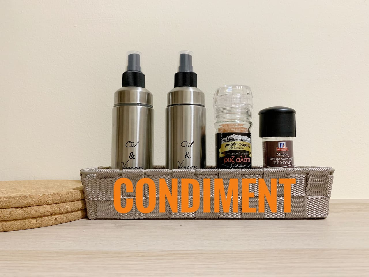 condiment on dining table