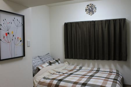 2min from JR Akihabara Sta Free rent PC and wifi - Chiyoda