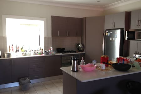 a big master room with bathroom - Kingsgrove