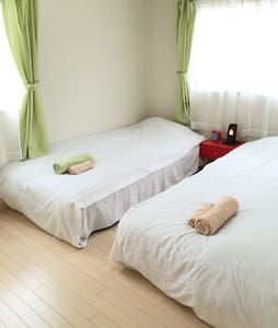 Tokyo warm home B(No cleaning fee) - Kita-ku - Apartment
