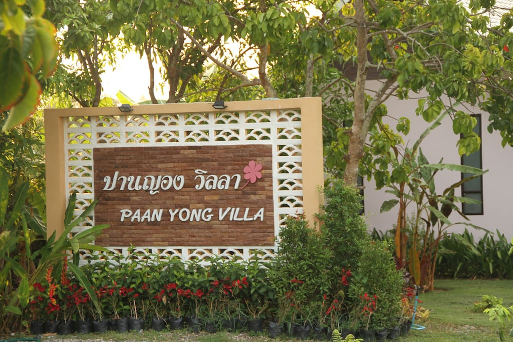 Our Property Name