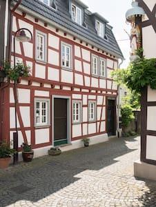 Kleine Rheinpause - Unkel - Hus