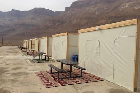 Ein Gedi Desert Hostel - Dead Sea - Ein Gedi