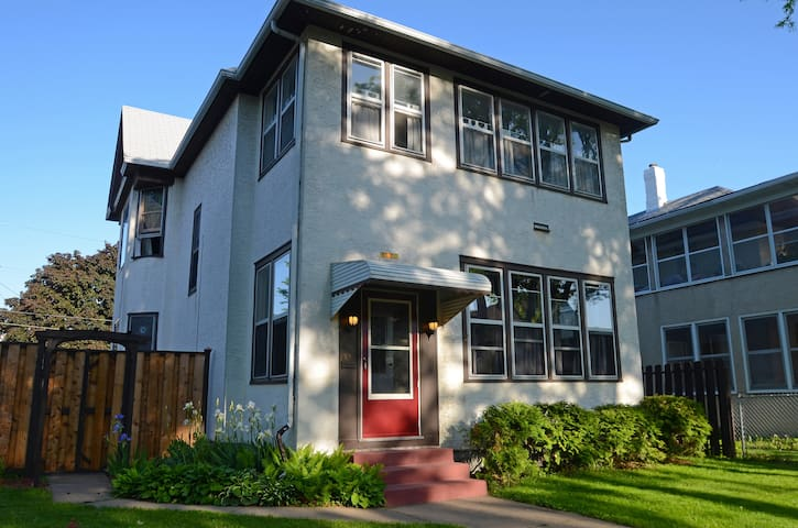 NE Minneapolis Arts District / 2BD - Minneapolis - Daire