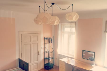 Private room - LJUBLJANA CENTER - Apartment