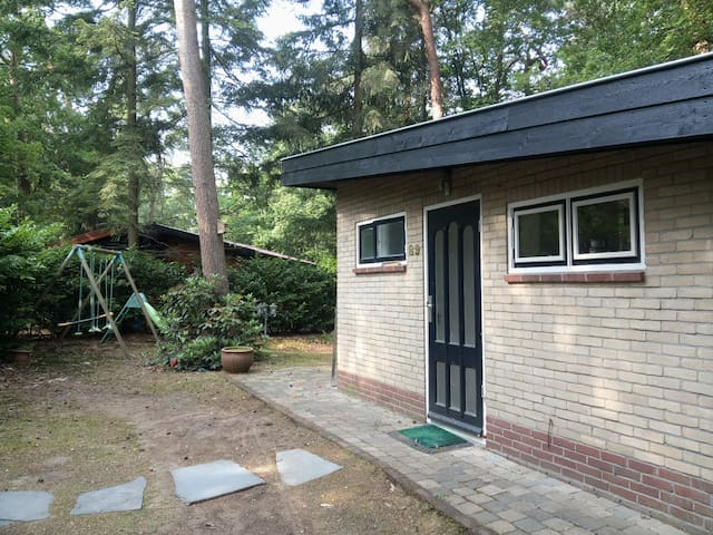 Great home in forest, lot of privacy - Doorn - Bungalow
