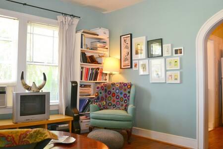 Adorable Apartment -Historic Duplex