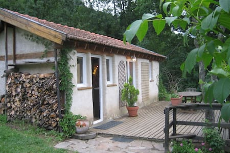 Petit gîte du Sedour - House
