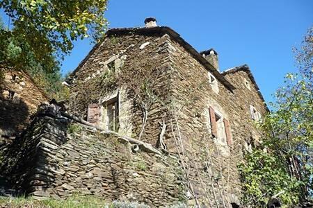 Natursteinhaus Ruhige Alleinlage - Saint-Pierre-Saint-Jean - 獨棟