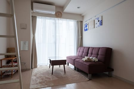 Cozy apartment near Shibuya station - Shibuya-ku