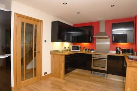 Quiet family home backing onto park - Anstruther - 獨棟