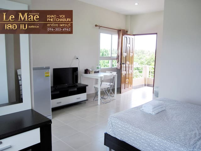 Le Mae Residence เล เม เรสซิเดนซ์ - Khao Yoi - Appartement