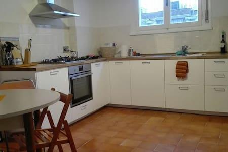 Semplice ed accogliente appartamento a Firenze - ฟลอเรนซ์