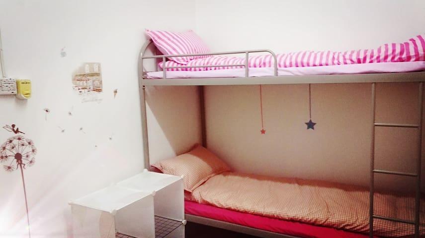 西电大学旁的舒适小屋 - Xian Shi - Apartment