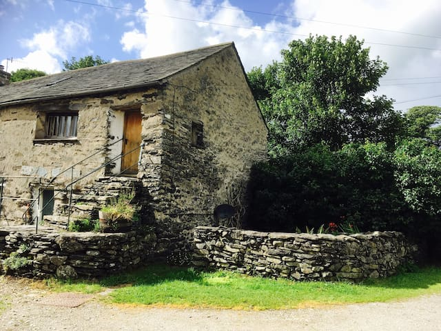 The Bothy - Cowmire Hall, The Lake District